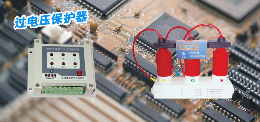CT secondary overvoltage protector, TBP overvoltage protector