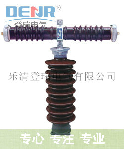 RW9-35 RW10-35 RXWO-35 Outdoor high-voltage current-limiting fuses and pollution prevention