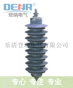 HY5WS-34/85, HY5WS-34/90 24KV distribution type arrester